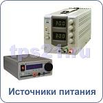 Источники тока и напряжения лабораторные