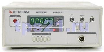 АМ-6011 Омметр цифровой