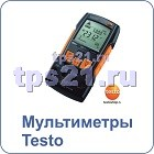 Мультиметры Testo