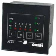 САУ-МП Логический контроллер